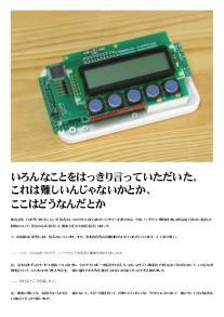 お客様インタビュー180202。PDF